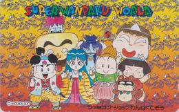 Télécarte Japon / 110-011 - NINTENDO - ** SUPER WANPAKU WORLD ** - Manga Jeu Video Game Japan Phonecard - 11088 - Comics