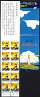 Taiwan 1991 Lighthouse Stamps Booklet A- Perf Across - 1945-... République De Chine