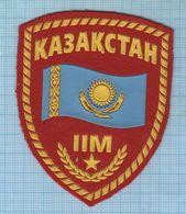 KAZAKHSTAN / Patch, Abzeichen, Parche, Ecusson / Ministry Of Internal Affairs . Militia. Police. - Police & Gendarmerie
