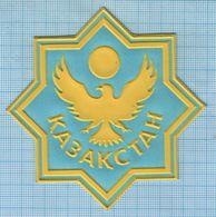 KAZAKHSTAN / Patch Abzeichen Parche Ecusson / National Guard Ulan . - Blazoenen (textiel)