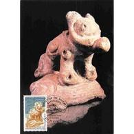 Carte Premier Jour - Civilisation Des Arawaks - 10/02/1996 Saint-Martin - 1990-99