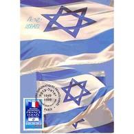 Carte Premier Jour - Relations Diplomatiques France Israël - 24/1/1999 Paris - 1990-99