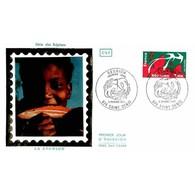 CEF Soie - Régions - La Réunion - 5/2/1977 Saint-Denis - 1970-1979