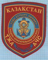 KAZAKHSTAN / Patch Abzeichen Parche Ecusson / Ministry Of Emergency Situations. Lifeguards On The Water. Diver. - Blazoenen (textiel)