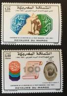 MOROCCO - MNH** - 1992 - # 1133/1134 - Morocco (1956-...)