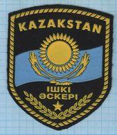 KAZAKHSTAN / Patch, Abzeichen, Parche, Ecusson / Internal Troops. Police . - Police & Gendarmerie