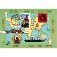 CM CEF - Jules Verne, Tour Du Monde En 80 Jours - 28/5/2005 - 2000-09
