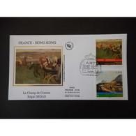 FDC Soie - France - Hong Kong, Champs De Courses , Edgar Degas, Oblit 3/5/12 Paris - FDC
