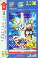 Rare Carte Prépayée Japon - NINTENDO POKEMON - Picachu - Manga Jeu Video Game Japan Prepaid Card / V4 - Hiro 11115 - Cinéma