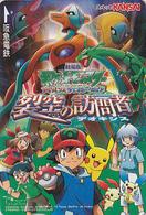 Carte Prépayée Japon - NINTENDO POKEMON - Picachu Serpent Snake - Manga Jeu Video Game Japan Card  11116 - BD