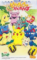 Télécarte Japon / 110-016 - NINTENDO POKEMON - Jeu Video Game Japan Phonecard Tortue Turtle - 11121 - BD