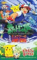 Télécarte Japon / 110-016 - NINTENDO POKEMON - Jeu Video Game Japan Phonecard - 11127 - BD