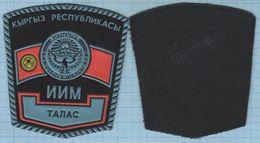 KYRGYZSTAN / Patch Abzeichen Parche Ecusson / Internal Troops. Talas. Police. 1990s - Blazoenen (textiel)