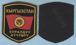 KYRGYZSTAN / Patch Abzeichen Parche Ecusson / Armed Forces 1990s - Scudetti In Tela