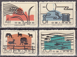 CHINA  P.R.     SCOTT NO. 483-86      MINT HINGED /NO GUM  AS ISSUED    YEAR  1960 - 1949 - ... République Populaire