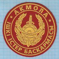 KAZAKHSTAN / Patch, Abzeichen, Parche, Ecusson / Internal Troops.  Akmola. Police . - Police & Gendarmerie
