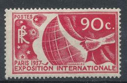 N°326 NEUF* - France