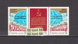 1984  Protection Peace (Mi-5386/88) 3v.-MNH USSR - 1923-1991 URSS