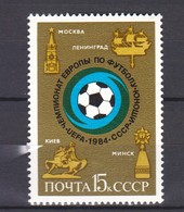 1984 Football -UEFA European Championship - Youth,1v.- USSR - 1923-1991 URSS