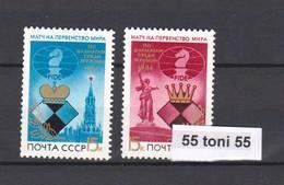 1984. Chess- World Chess Champinship 2v.- MNH USSR - 1923-1991 URSS