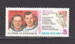 "1984 SPACE RESEARCHES ON THE ORBITAL COMPLEX «SALUT-7» -""SOUZ -T-9""1v.-MNH USSR - 1923-1991 URSS"