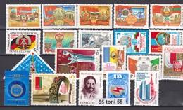 1984 Lot – 20 Stamps Single Stamp Sets – MNH USSR - 1923-1991 URSS
