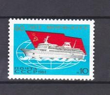 1984 60th Ann. Of Morflot.-Ships   1v.-MNH  USSR - 1923-1991 URSS
