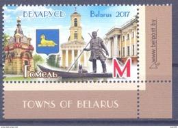 2017. Belarus, Towns Of Belarus, Gomel,  1v, Mint/** - Belarus