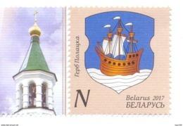 2017. Belarus, COA Of Polotsk, 1v, Mint/** - Belarus