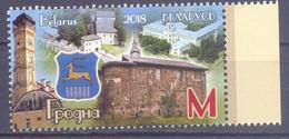 2018. Belarus, Towns Of Belarus, Grodno, 1v, Mint/** - Belarus