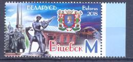2018. Belarus, Towns Of Belarus, Vitebsk, 1v, Mint/** - Belarus