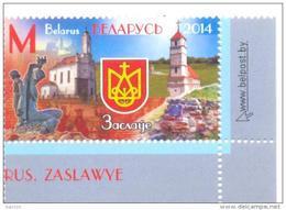 2014. Belarus, Towns Of Belarus, Zaslawye, 1v, Mint/** - Belarus