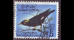 CEYLON SRI LANKA [1966] MiNr 0340 ( O/used ) V�gel - Sri Lanka (Ceylan) (1948-...)