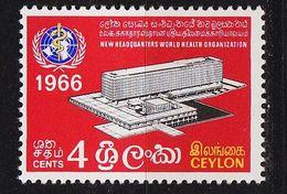 CEYLON SRI LANKA [1966] MiNr 0346 ( **/mnh ) - Sri Lanka (Ceylan) (1948-...)