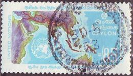 CEYLON SRI LANKA [1972] MiNr 0424 ( O/used ) UNO - Sri Lanka (Ceylan) (1948-...)