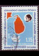 CEYLON SRI LANKA [1975] MiNr 0443 ( O/used ) - Sri Lanka (Ceylan) (1948-...)
