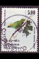 CEYLON SRI LANKA [1979] MiNr 0516 ( O/used ) V�gel - Sri Lanka (Ceylan) (1948-...)