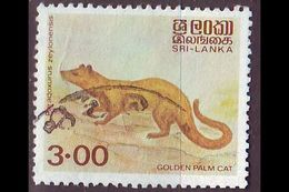 CEYLON SRI LANKA [1981] MiNr 0545(B) ( O/used ) Tiere - Sri Lanka (Ceylan) (1948-...)