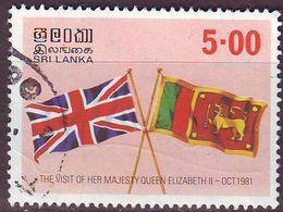 CEYLON SRI LANKA [1981] MiNr 0566 ( O/used ) - Sri Lanka (Ceylan) (1948-...)