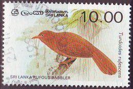 CEYLON SRI LANKA [1987] MiNr 0791 II ( O/used ) V�gel - Sri Lanka (Ceylan) (1948-...)