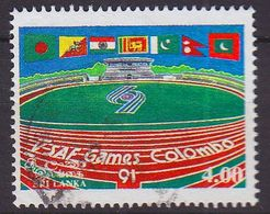 CEYLON SRI LANKA [1991] MiNr 0973 ( O/used ) Sport - Sri Lanka (Ceylan) (1948-...)