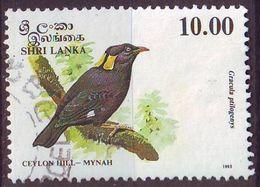 CEYLON SRI LANKA [1993] MiNr 1036 ( O/used ) V�gel - Sri Lanka (Ceylan) (1948-...)
