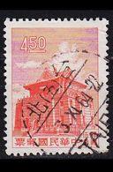 CHINA TAIWAN [1960] MiNr 0389 ( O/used ) - 1945-... République De Chine