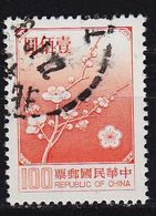 CHINA TAIWAN [1979] MiNr 1294 V ( O/used ) Pflanzen - 1945-... Repubblica Di Cina