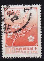 CHINA TAIWAN [1979] MiNr 1294 V ( O/used ) Pflanzen - Gebraucht