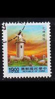 CHINA TAIWAN [1992] MiNr 2041 ( O/used ) Leuchtturm - 1945-... République De Chine