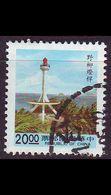 CHINA TAIWAN [1992] MiNr 2042 ( O/used ) Leuchtturm - 1945-... République De Chine