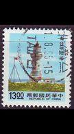 CHINA TAIWAN [1992] MiNr 2073 ( O/used ) Leuchtturm - 1945-... République De Chine