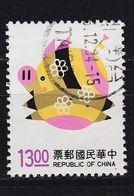CHINA TAIWAN [1994] MiNr 2210 ( O/used ) - 1945-... République De Chine