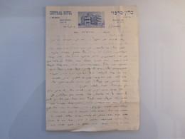 ISRAEL PALESTINE HOTEL PENSION REST HOUSE CENTRAL MERKAZ 1944 SAFAD MEIBERG PAPER STATIONERY LETTER LOGO DESIGN ORIGINAL - Manuscripts